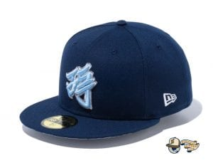 5lack 59Fifty Fitted Cap by 5lack x New Era Left