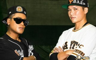 Yomiuri Giants JSB 59Fifty Fitted Hat Collection by NPB x JSB x New Era